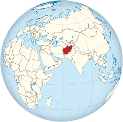250px-Afghanistan_on_the_globe_(Afro-Eurasia_centered).svg