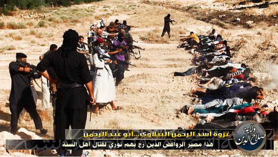 ISIS-Salahaddin-Division-WC-12-thumb-560x317-3199