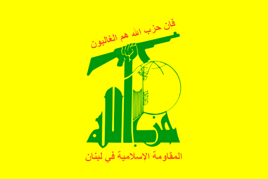 550px-Flag_of_Hezbollah.svg