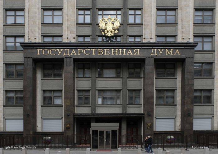 Russia, Duma, ph © Andreja Restek