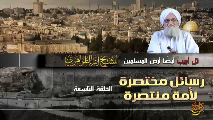 18-05-13-Ayman-al-Zawahiri-Brief-Messages-to-a-Victorious-Ummah-series-9th-episode-Tel-Aviv-Is-Also-the-Land-of-Muslims